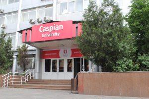 Каспий Университеті
