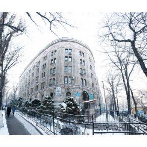 Казахстанско-Немецкий университет (КНУ)