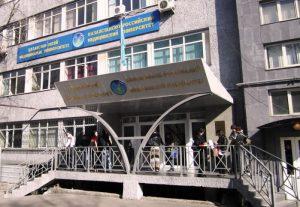 Қазақстан-Ресей медицина университеті